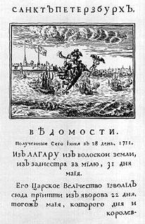 <i>Sankt-Peterburgskie Vedomosti</i>