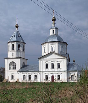 Vereya Epiphany church 21.JPG
