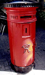 Victorian Post Box of 1887 in use at Gibraltar in 2008.jpg