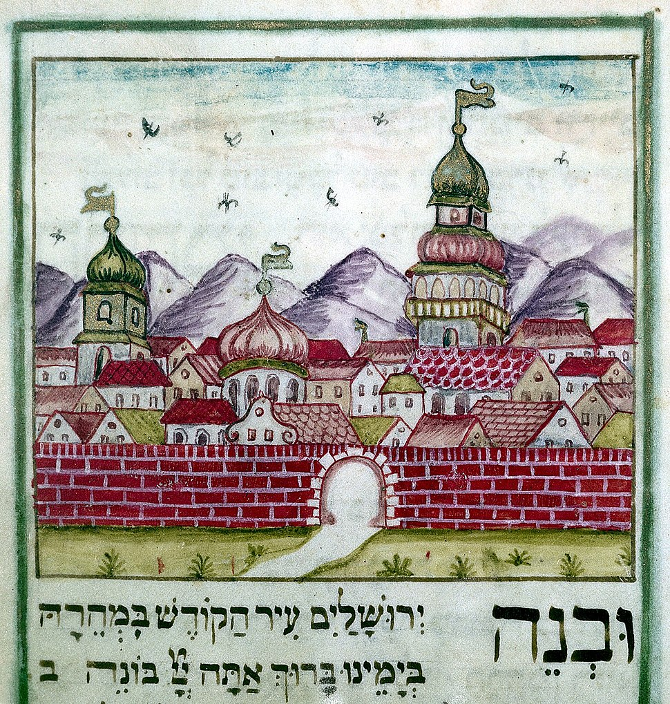 View of Jerusalem. Wellcome L0014930