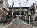 View of Sumiyoshi-Taisha Station.jpg