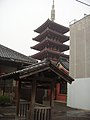 View of five-storied pagoda from before the Asakusa Fudo Myoo Temple 2007.jpg