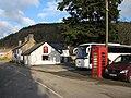 Village centre - geograph.org.uk - 1094502.jpg