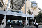 Visit Hadassah Hospital (30088780775).jpg