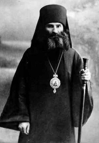 Andronik (Nikolsky) - Archbishop Andronic (Nikolsky) before being murdered by the Bolsheviks in Perm