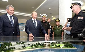 Sergey Shoygu - Minister of Defence Sergey Shoygu with President Vladimir Putin in the Sevastopol Presidential Cadet School. 19 August 2015