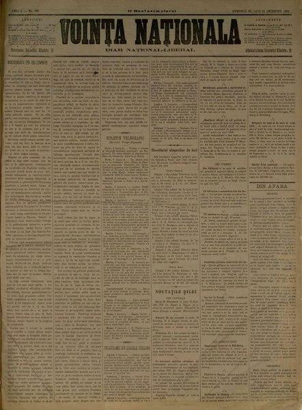 File:Voința naționala 1884-12-30, nr. 0138.pdf