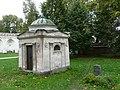 Volkonsky mausoleum.JPG