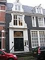 WLM - Minke Wagenaar - IMG 0011.jpg