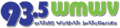 WMWV logo.png