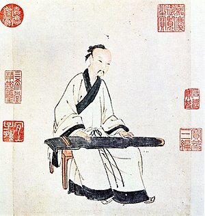 Wen Boren - Wen Boren, Portrait of Yang Jijing (杨季静) playing a lute. Color on paper. National Palace Museum