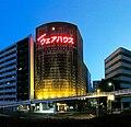 Warehouse Kawasaki - Amusement Game Park Kawasaku Warehouse - exterior - 3-7 Nisshinchō, Kawasaki, 2014-06-02 (by Ken OHYAMA).jpg