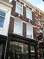 Warmoesstraat 14, Haarlem.JPG