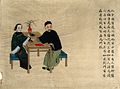 Watercolour; Chnese trades and professions; Wellcome V0018517.jpg