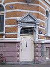 foto van Dubbel woonhuis in de stijl van de neo-renaissance met sterk Duitse inslag, naar een ontwerp van de Duitse architecten
