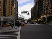 West 110th St from Bwy to Riverside Dr jeh.jpg