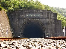 West portal of the Central Tunnel retouched.jpg