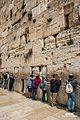Western Wall (Weeping Wall) Jerusalem Israel-7 (32738675953).jpg