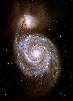 Вселенная галактики фото 8
