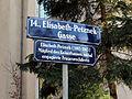 Wien-Penzing - Hütteldorf - Elisabeth-Petznek-Gasse.jpg
