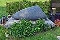 Wiener Zentralfriedhof - Gruppe 40 - Bruno Gironcoli - 1.jpg