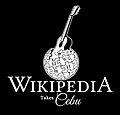 WikiTakesCebu.jpg