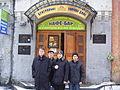 Wikimeetup Kyiv 20090301.JPG