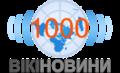 Wikinews-logo-uk-500.png