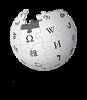 Waray Wikipedia - Image: Wikipedia logo v 2 war
