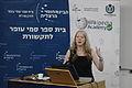 Wikipedia Academy Israel 2013 (13).JPG