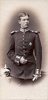 William, Prince of Hohenzollern German prince