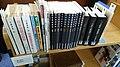 Wkpd bungaku20190421 Books for Yasue Fujii.JPG