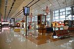 Xi'an Xianyang Airport.jpg