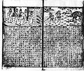 Xin quanxiang Sanguo zhipinghua015.JPG