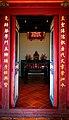 Xingxian Academy(興賢書院)Yuanlin City, Changhua County (Taiwan) (ID NA09602000197).jpg