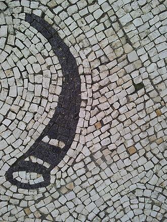 Jewish symbolism - Image: YAD BEN ZVI VIEW 2 20120912 151825