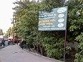 YCMOU Foreign Language Training Center, Nagpur - panoramio.jpg