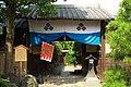 Yagitei - panoramio.jpg