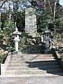 Yaho Tenmangu stone stele.jpg