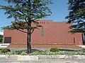 Yamanashi Gakuin University Sports Center Plaza.jpg