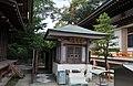 Yasakaji 04.JPG