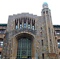 Yeshiva University Zysman Hall east facade center portion.jpg