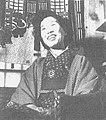 Yoko Tai.jpg
