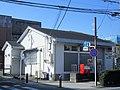 Yokohama Izumino Post office.jpg