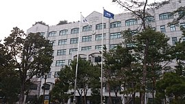 Yongsan High School.jpg