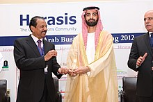 Yusuff Ali, Managing Director, Emke Group, awarded by H.H. The Crown Prince (8267075479).jpg