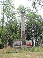 Zámek Kynžvart, obelisk.jpg