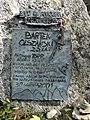 Zakopane Koscieliska cm Na Peksowym Brzysku025 A-1109 M.JPG