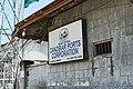 Zanzibar 2012 06 06 4180 (7592256744).jpg