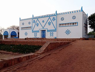 Musée National Boubou Hama - The zoo